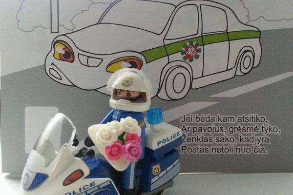 Policijos diena