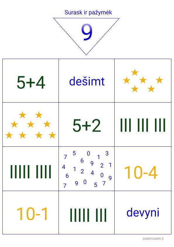 Matematinis seklys
